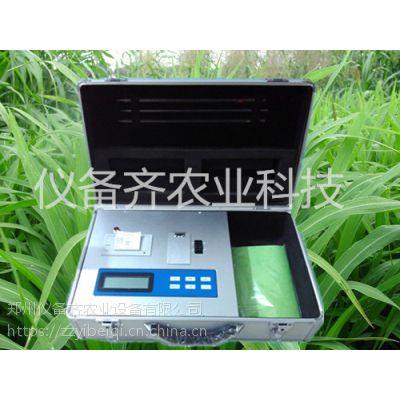 供应仪备齐YBQ-ZWY植物营养检测仪/测试仪可检测植株中氮磷钾