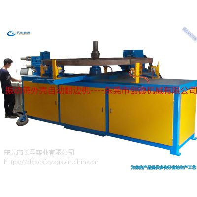 厂家直销 批量化生产 质量稳定 CD-振动筛-2300型