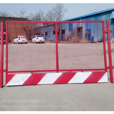 基坑防护栅栏厂家@建筑安全防护网@基坑井口护栏