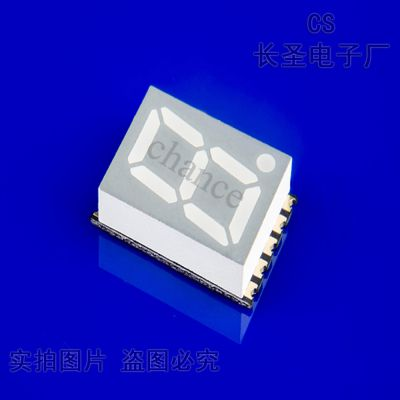 长圣0.2英寸一位贴片数码管 共阴共阳贴片数码管 1位数码管厂家CS2011AR/CS2011CR