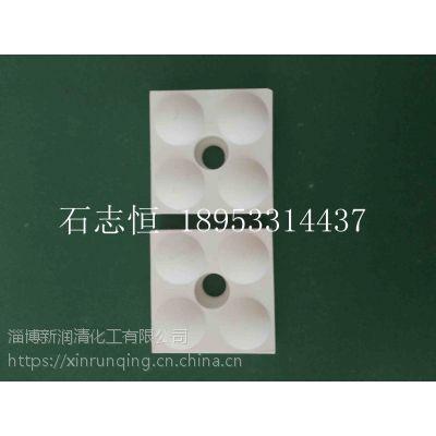 淄博厂家供应抗冲击带凸点耐磨陶瓷衬板(规格70*70*25)