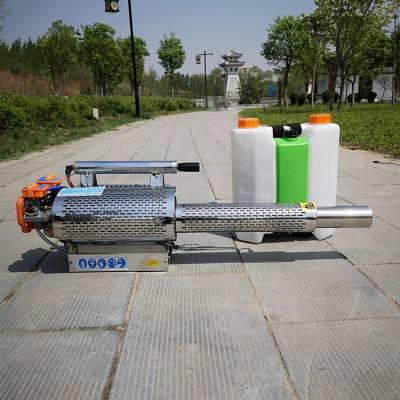 背负式葡萄园杀虫弥雾机 不锈钢双管脉冲式弥雾机 蔬菜园地烟雾机