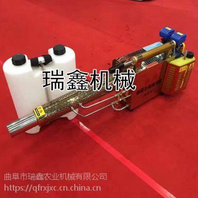 果园用高效率烟雾机 双管2元4包微信红包群弥雾机多少钱 烟雾水雾两用打药机