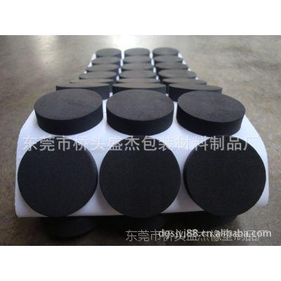 盛杰生产直销EVA泡棉垫 EVA海棉垫 EVA泡棉脚垫