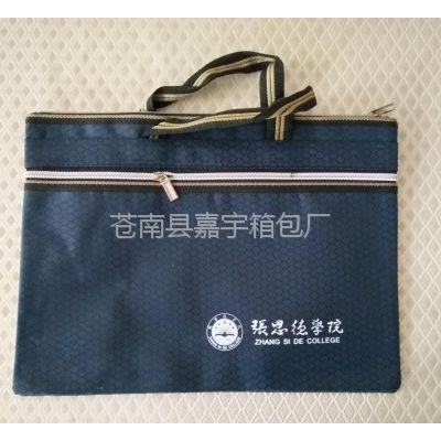 武汉防水培训袋广告袋定制 牛津布手提培训袋厂家