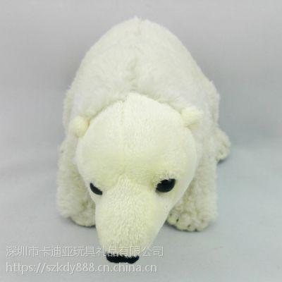 小北极熊毛绒玩具厂家批发 定制 儿童玩具卡通公仔动物