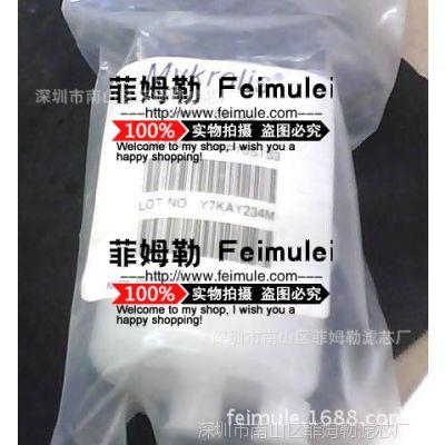 囊式过滤器 Mykrolis Fluorex Disposable Filter CWP10S1S3