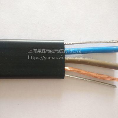 抗拉伸双钢丝电梯空调随行扁平电缆3*2.5现货 电梯空调电源线缆3芯2.5厂家现货