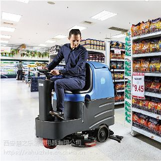 商洛容恩R-QQ驾驶式洗地机KTV学校停车场用电瓶式全自动洗地车