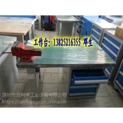 黑龙江工作台,防静电工作台,百利丰工业设备(多图)