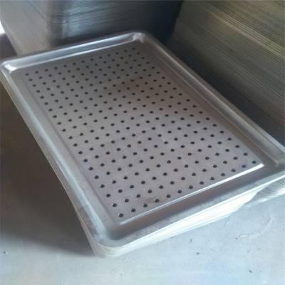 双桥不锈钢盘子长方形托盘烧烤盘食堂菜盘蒸饭盘带眼冲孔蒸饭柜盘有孔