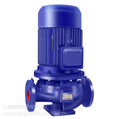 立式管道泵ISG80-250IB秦安【供应ISG100-100管道泵型号参数稳压管道泵热水管道泵管道