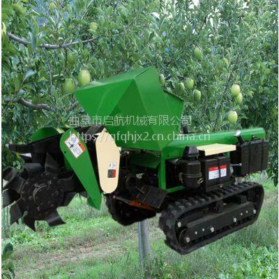 果园开沟施肥机 启航自走式履带回填机 犁地除草松土机价格