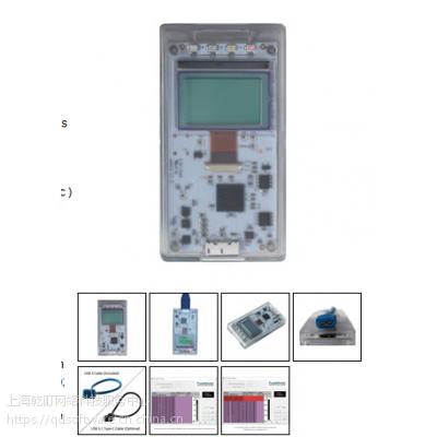 Passmark USB3.0 loopback plug + cable 购买销售,正版软件,代理