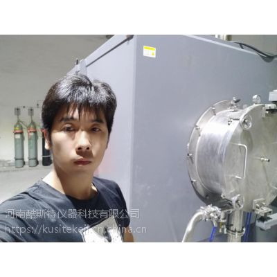 粉末脱脂专用小型真空脱脂炉实验真空退火炉酷斯特科技优质产品