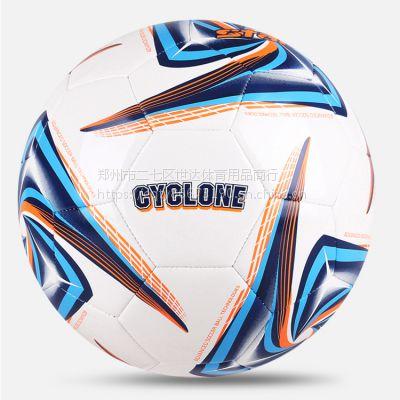 专业批发各类体育用品 世达8675世达5号足球