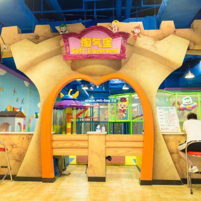 牧童室内儿童乐园新款定制 江苏电动设备淘气堡 充气淘气堡玩具厂 pvc
