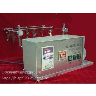思普特 摆洗机/金属摆洗机 型号:YZ21-RHBX-2
