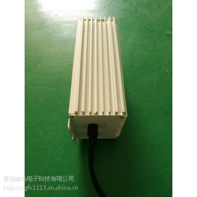Cosmo315/400W-120V 节能型 电子镇流器 可配套灯具