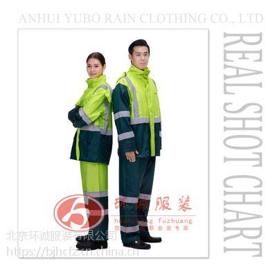 环卫工作服批发 工作服厂家 道路养护工作服 保洁工作服 环诚制衣