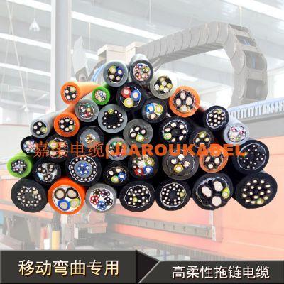 高柔性拖链电缆厂家|上海生产厂家