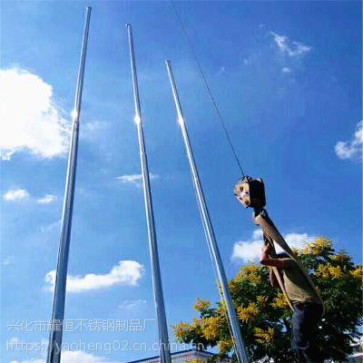 耀恒 15米304不锈钢旗杆批发 室外广告旗杆定制