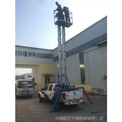惠州sjy车载式铝合金升降机 专业销售 移动式液压升降台 装卸货货梯