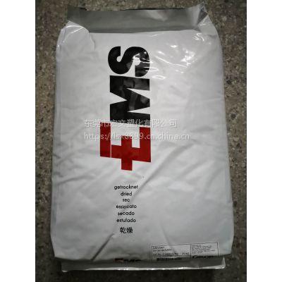供应瑞士EMS耐高温,高强度,低收缩,耐油PPA/GV-5H