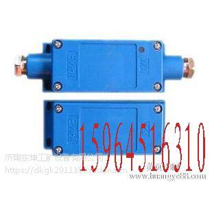 KGKT-C10型设备开停传感器优质服务