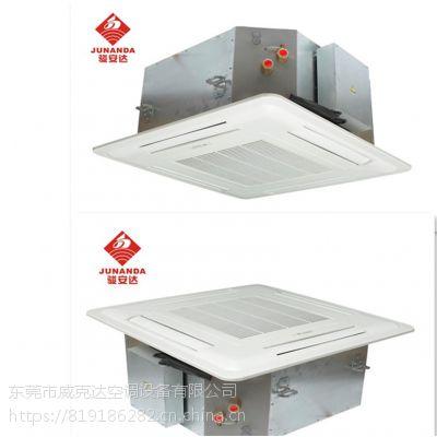 骏安达卡式5匹中央空调 广东水冷吸顶式空调 FP-238KM 制冷降温空调末端