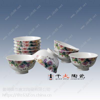 中秋节礼品餐具定做,景德镇陶瓷餐具厂家