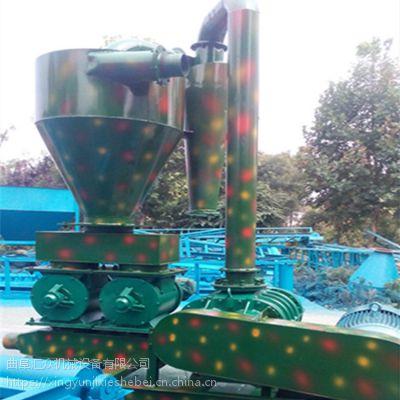 原装***气力吸谷机 质量保证 罗茨风机气力吸粮机 X2