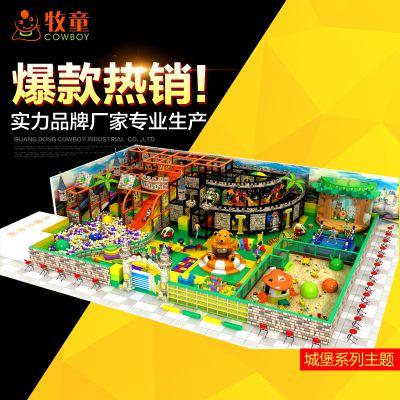 高档淘气堡厂家 定做室内儿童乐园城堡主题风格设计 【牧童】epe材质
