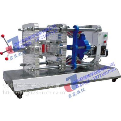 君晟JS-TZS型热销款透明注塑成型模拟机