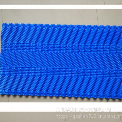 冷却塔维修价格,冷却塔填料更换价格,PVC散热片 河北华强
