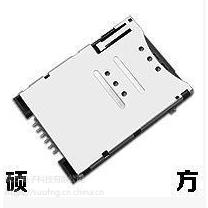供应 6PIN SIM-018卡座
