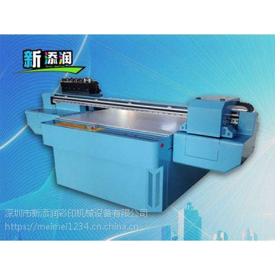 定西市UV平板打印机_型号2513精工喷头彩印厂家