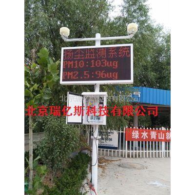 北京QTP-MH001型扬尘在线监测仪 在线扬尘监测仪 环境监测系统 购买使用