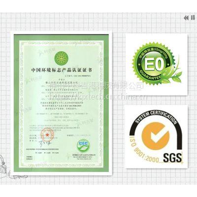 广东佛山集成墙板厂家招商 国家政府机关装修用板指定品牌 绿色环保