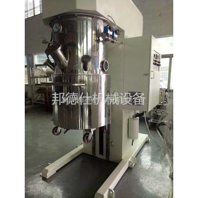 邦德仕供应电动广东双行星动力混合机 液态硅胶搅拌机 东莞真空动力混合机