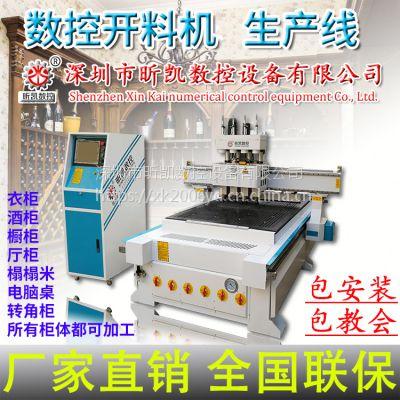 板式定制家具开料机多少钱 衣柜橱柜数控开料机1325自动上下料工厂直销