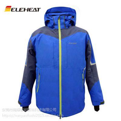 ELEHEAT发热服保暖冲锋衣防风防水耐磨连帽单件套加热服