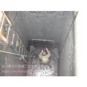 专业武汉污水处理站调节池清淤抽吸