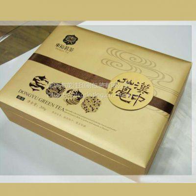 深圳专业定制精装盒设计印刷,保健品精装盒设计定制
