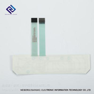 厂家定制MBR薄膜开关.薄膜按键.pvc面板。欢迎来图订制。