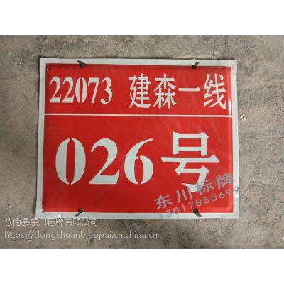 红底白字搪瓷杆号牌订做图片,价格,厂家