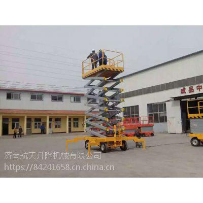 韶关现货12米移动式升降机 全自行剪式升降台 无障碍电动液压升降梯