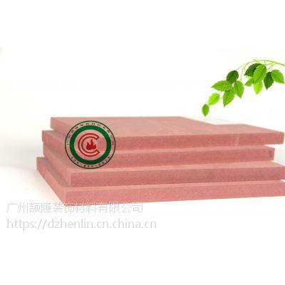 供应广东环保阻燃板 深圳展示柜专用板 颉龙防火密度板厂家