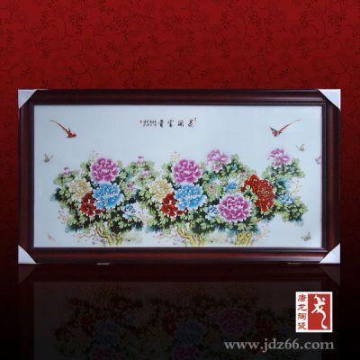 大师手绘客厅装饰瓷板画,陶瓷瓷板画规格唐龙陶瓷