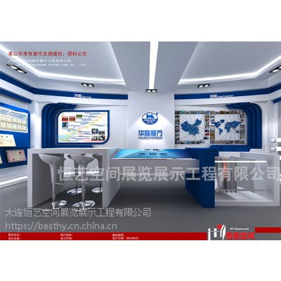 大连博物馆设计|企业展厅施工|纪念馆设策划|校史馆设计|恒艺空间